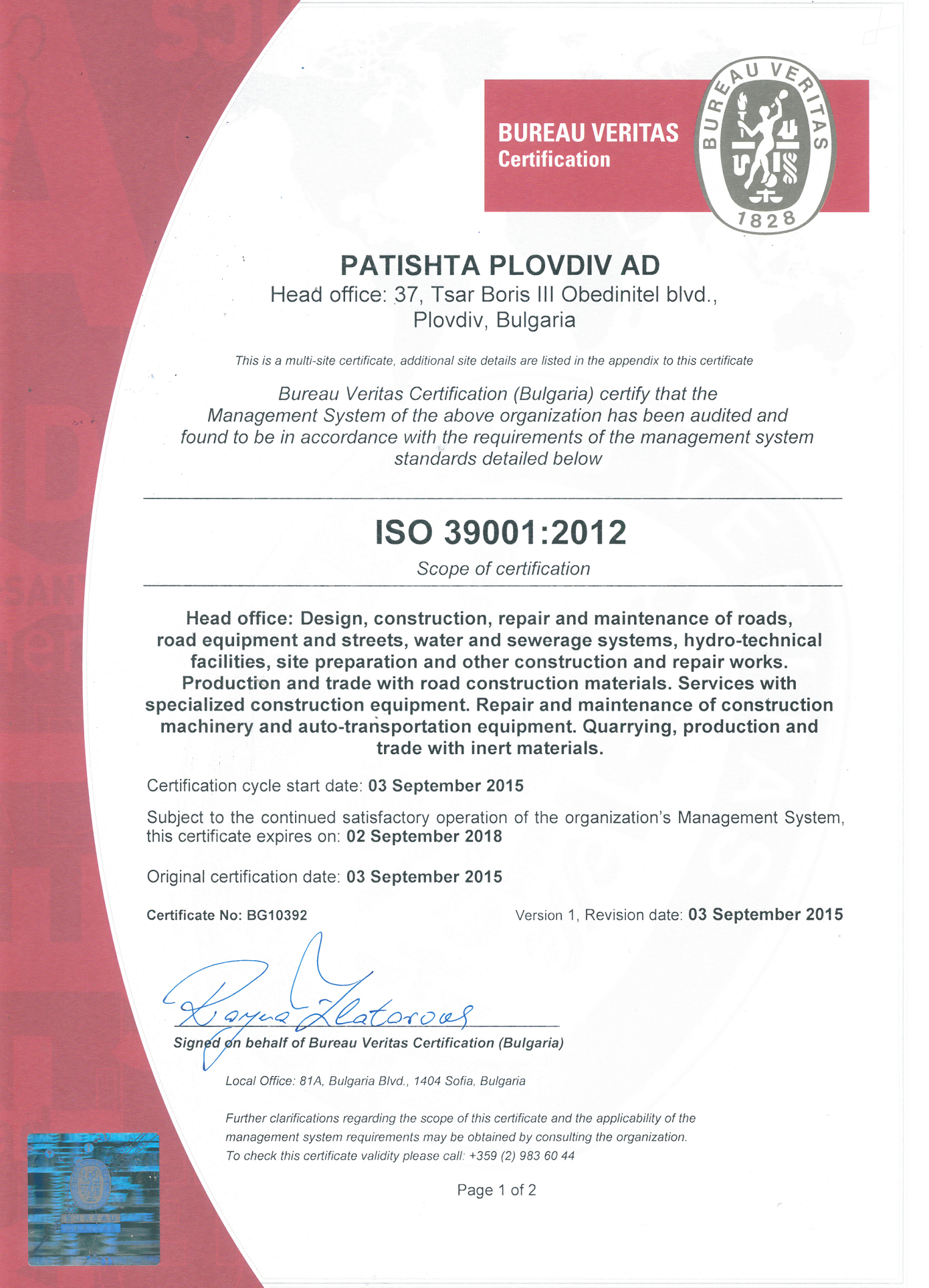 ISO 9001-2008 BG_Page_1