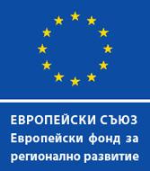 logo-smolyan-2